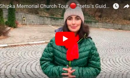 Shipka Memorial Church Tour